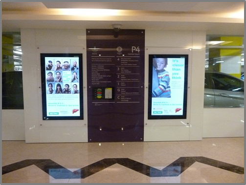 World Hepatitis Day 2012 Digital Screen at KLCC escalator lobby