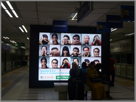 World Hepatitis Day 2012 Digital Screen at LRT stations
