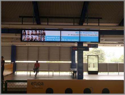 World Hepatitis Day 2012 Digital Screen at LRT stations