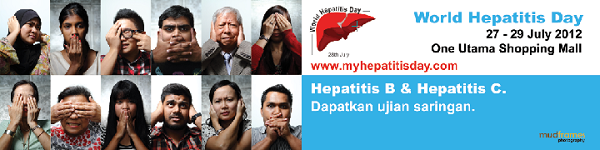 World Hepatitis Day 2012 Billboard Design