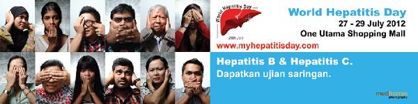 World Hepatitis Day 2012 Billboard Design