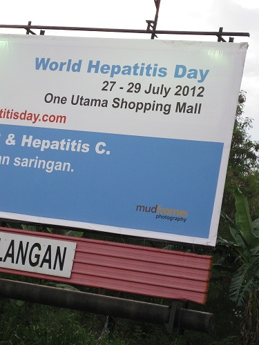 BIG Tree's World Hepatitis Day 2012 billboard at Glenmarie