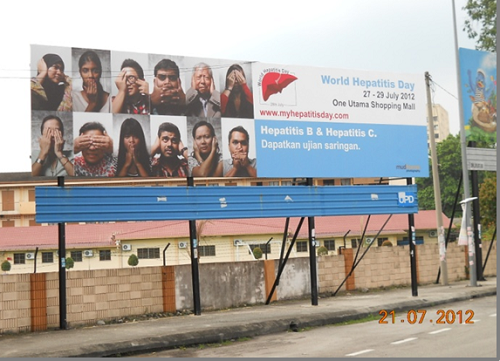 BIG Tree's World Hepatitis Day 2012 billboard at intersection of Jalan Foss/Jalan Yew