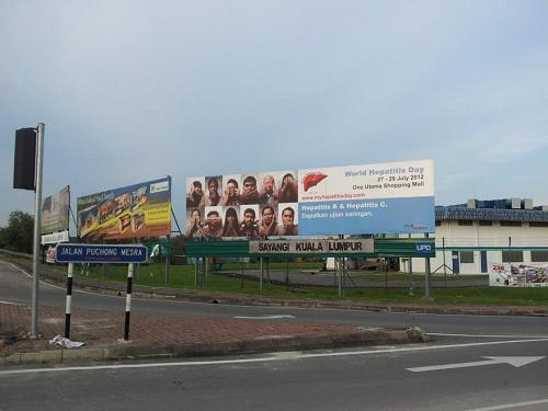 BIG Tree's World Hepatitis Day 2012 billboard at intersection of Jalan Puchong/Jalan Kinrara