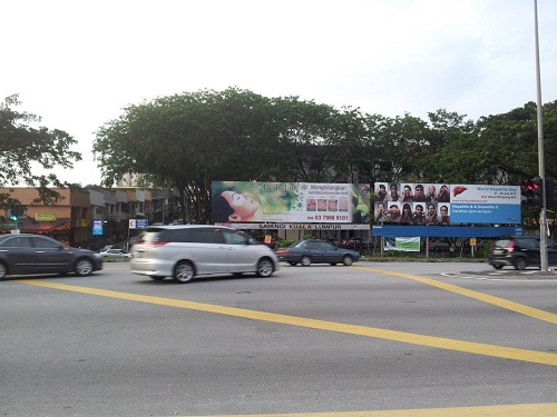 BIG Tree's World Hepatitis Day 2012 billboard at intersection of Old Klang Road/Sri Petaling
