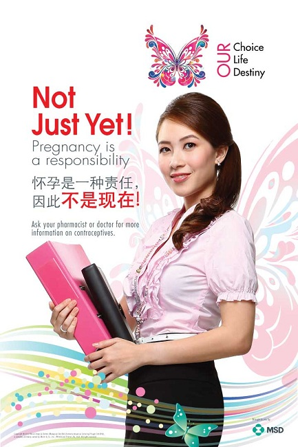 MSD Contraception Campaign 2013 (Poster EN/CN Artwork)