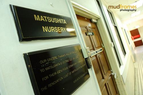 Matsushita Ward in Assunta Hospital