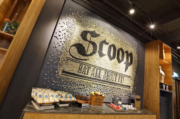 Honour bar in Scoop cafeteria at Menara Dion, Kuala Lumpur