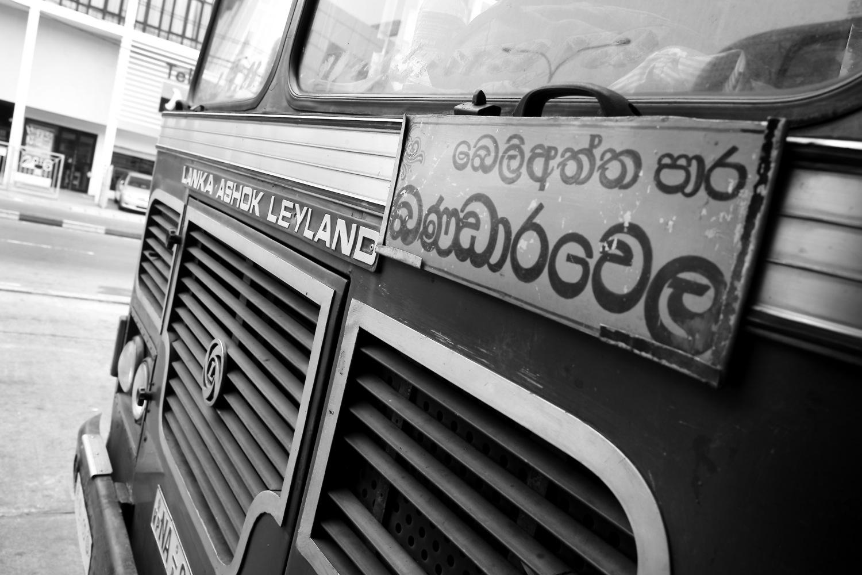 Matara Bus Depot, Sri Lanka